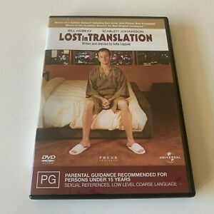 Lost In Translation (2003, DVD) Region 4 PAL Bill Murray