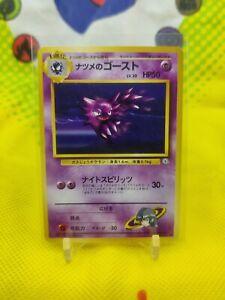 Japanese Sabrina's Haunter No. 093 Gym Challenge - Uncommon Pokemon Card - NM