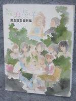 HOUROU MUSUKO Settei Shiryoshu Art Illustration Book EB32*