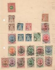 Middle East: Mixed Used Examples - Ex-Old Time Collection - Album Page (36671)
