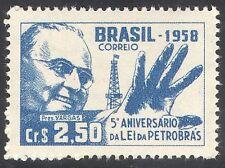 Brazil 1958 Oil Well/Petrol/Minerals/Drilling 1v n31745