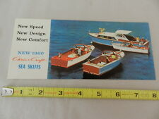 VINTAGE BOAT BROCHURE- 1960 CHRIS CRAFT BOATS- VINTAGE BOATING- VINTAGE OUTBOARD