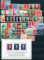 DDR Jahrgang 1958 postfrisch MNH jede MiNr 1x, mit Block