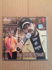 Bhotu Shah Ji Kuttan Ge - Kake Shah Bhangra Punjabi 1st Edition CD