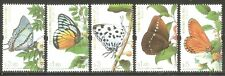 China Hong Kong 2007 The butterfly stamps