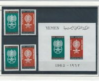 Middle East Yemen perf & imperf mnh stamp sets with sheet - Malaria