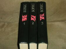 Jorge Luis Borges Works 1-3 Hardcover Russian