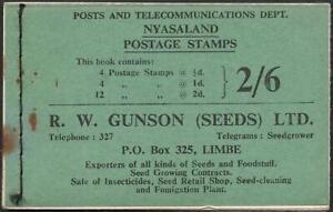 NYASALAND-1954 2/6 Booklet, Complete Sg SB1 V44511