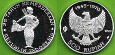INDONESIA , SILVER 500 RUPIAH 1970 WAYANG DANCER - PROOF - TOP GRADE , RARE