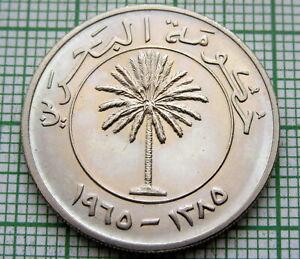 BAHRAIN 1965 - AH 1385 100 FILS, UNC