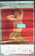 Vintage Nude 1964 Calendar Saw Repair & Supply Portland OR 12 x 19 1/2