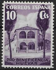 SPAIN Spanish Civil War 1938  HUEVAR ( Sevilla) MNHOG. Sofima # 50.