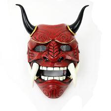 Japanese Samurai Assassin Hannaya Warrior Halloween Mask Onimaru Airsoft Cosplay