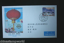 old China cover, first flight fm Peking to Tokyo dd 29.9.1974 with 1964's 52fen