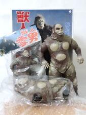 Half Human Parent & Child Limited Figure Brown Snowman Yeti X-PLUS RIC Monster