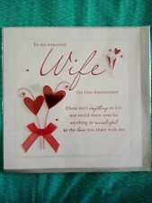 Anniversary Card To My Beautiful Wife