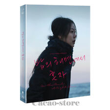 On the Beach at Night Alone (Blu-ray) Hong Sang Soo / English Subtitle/ Region A