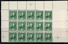 FRANCE EUROPE MONACO  STAMPS BLOCK MINT  HINGED PARTIAL SHEET  LOT 8034