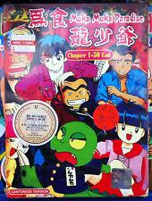 Muka Muka Paradise (Chapter 1 - 50 End) ~ 2-DVD SET ~ Japan Anime