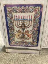 Hanukkah Tribe Judea Lead Crystal Keepsake Hand Made Antique 1980's Israel Art