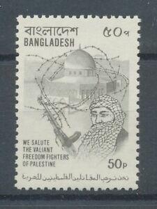[P625] Bangladesh 1980 good Unissued stamp very fine MNH value $35