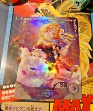 ANIME BEAUTY FAN CARD CARDDASS GAME PRISM HOLO SR CARTE NS-5M01-134 LOVE LIVE!