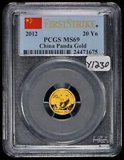 New Listing2012 China 20 Yuan 1/20 oz Gold Panda Coin - First Strike - Pcgs Ms 69 Sku-Y1230