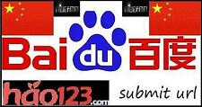 SUBMIT WEBSITE TO CHINAS BAIDU.COM/HAO123.COM SEARCH ENGINES $2.99 OBO