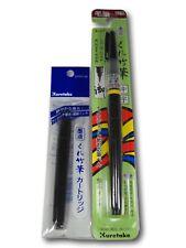 SET Kuretake Sumi Fude Brush Pen DM150-22B + Ink Refill DAN101-99H