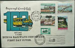 BURMA 1 MAY 1977 RAILWAY CENTENARY ILLUSTRATED FIRST DAY COVER W/ RANGOON CDS