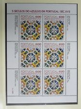 TIMBRES DU PORTUGAL : 1982 BLOC FEUILLET 5 SECULOS DO AZULEJO** NEUF - TBE