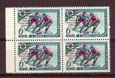 Russia Variety 1963 Ice hockey Scott 2717 MNH block of 4 overprinted