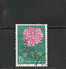 PR China 1960  A146 Chrysanthemums  SC#558,used    (#2638)