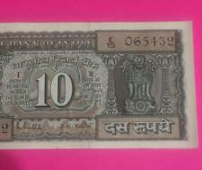 Republic India 10 Rs Bundle R.N. Malhotra Descending Ladder Fancy Number 065432