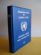 NATIONS UNIES NEW YORK COLLECTION TIMBRES 1981 A VOIR