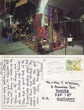 1995 THE OLD MARKET CITY JERUSALEM ISRAEL COLOUR POSTCARD