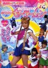 Sailor Moon #1 Drama Tv Photo book (Kodansha)