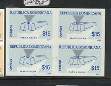Dominican Republic 1375 Imperf Proof Block of Four MNH (5dwr)
