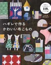 119 Items can be made with Scrap Fabrics - Japanese Craft Book