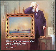 Russia 2017 200th Birth Anniversary of Ivan Aivazovsky Miniature Sheet MNH
