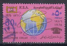 Saudi Arabia 1976 Mi.599 used Telefon Phone Weltkugel Globe [g1414]