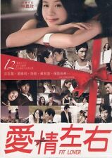 Fit Lover DVD Karean Lam Leo Ku Lu Yi Huang XiaoMing NEW R0 Eng Sub