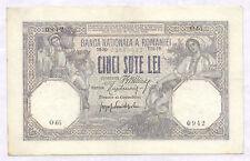 ROUMANIE - 500 LEI - Pick n° 22a - du 30 VIII 1918 en TTB+ O.64 0942