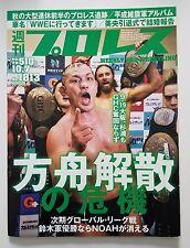 japan wrestling magazine naito njpw ingobernables lij minoru suzuki
