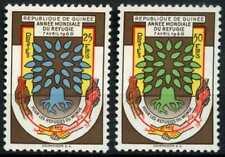 Guinea 1960 SG#241-2 Anno mondiale del rifugiato Gomma integra, non linguellato Set #D58326