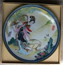 1985 Bradford PAO-CHAI First 1st Issue Red Mansion Porcelain Plate Complete MINT