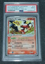 Pokemon Japanese Arcanine EX Holo Mirage Forest 1st Edition 016/086 PSA 9 MINT