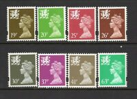 8 Different UM/MNH Litho Questa Elliptical Perforation Wales Regional Machins