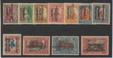 A9790: Mexico #528-538, Mint, OG, NH; CV $550