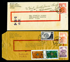 China Early Stamp Covers Postmarked To US